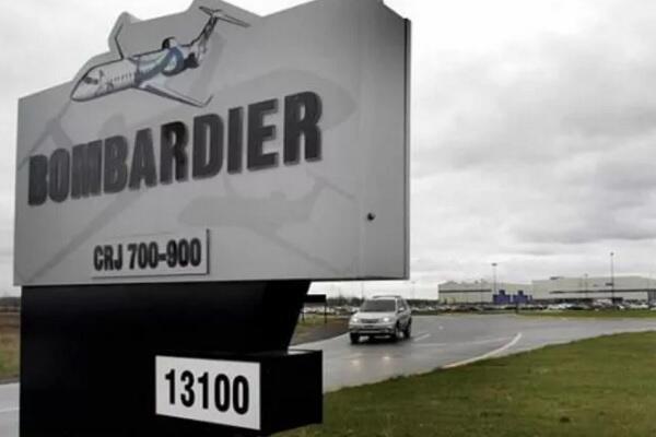 Указатель возле штаб-квартиры Bombardier