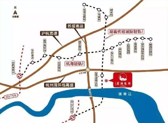 hanghai railway