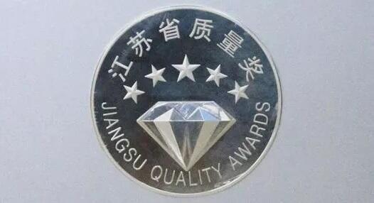 TICA получила премию провинции Цзянсу за высокое качество продукции