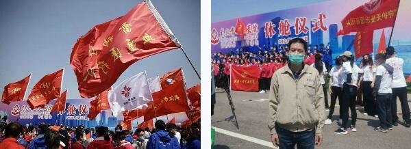 Парад после церемонии официального закрытия госпиталя Лэйшэньшань