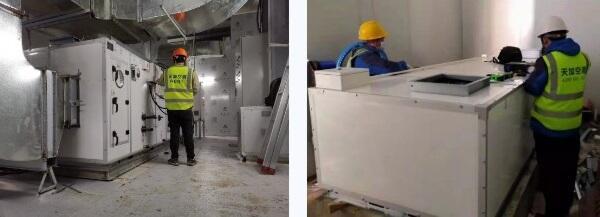 Климатическое оборудование TICA в госпитале Хошэньшань в Ухане