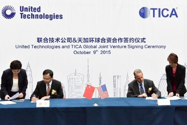 Церемония подписания соглашения о глобальном стратегическом партнерстве между компаниями TICA и United Technologies Corporation