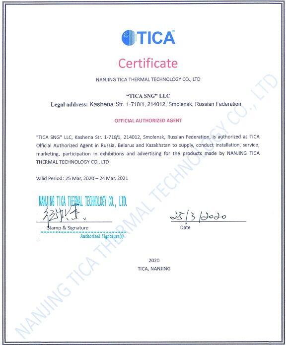 Сертификат, подтверждающий, что ООО «ТИКА СНГ» стало официальным представителем TICA Thermal Technology Co., Ltd.