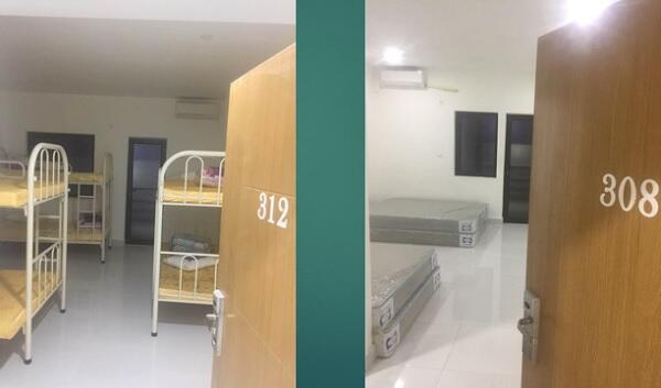 Комнаты для отдыха персонала