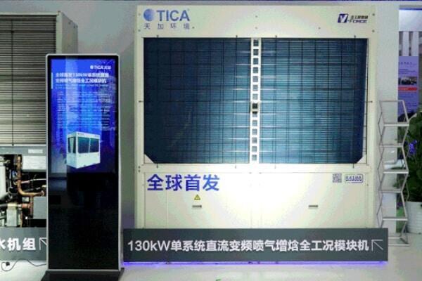 Наружный блок производительностью 130 кВт