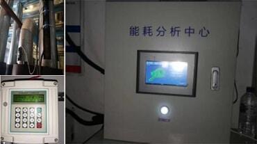 Устройство для тестирования системы охлаждения