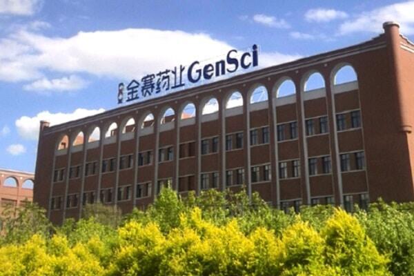 GeneScience Pharmaceuticals Co., Ltd.