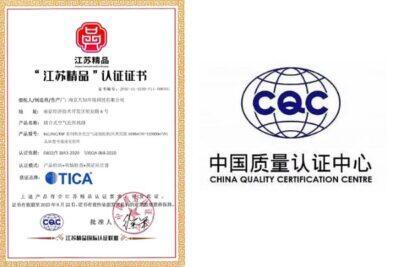 Сертификат Jangsu Boutique