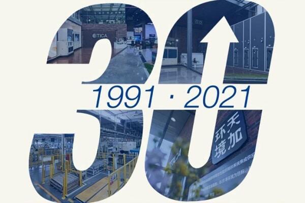 Компания TICA: 30 лет на рынке HVAC-оборудования