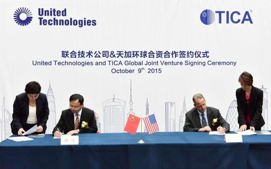 Соглашение TICA и United Technologies Corporation