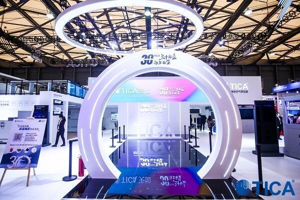 China Refrigeration Expo - павильон TICA