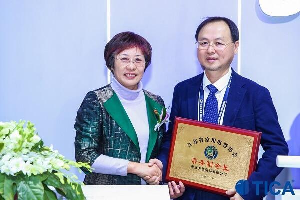 TICA - исполнительный вице-председатель Ассоциации производителей бытовых электроприборов провинции Цзянсу
