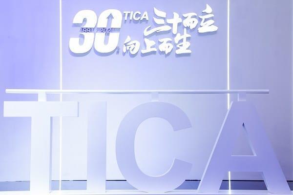 Логотип компании TICA