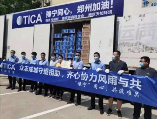 Компания TICA предоставила гуманитарную помощь для провинции Хэнань