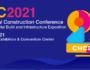 «Медицинские кондиционеры» TICA на выставке CHCC-2021