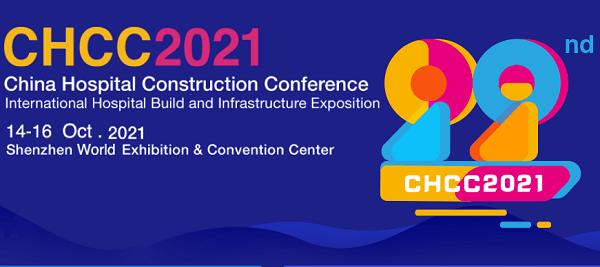 Лучшие кондиционеры 2021 года на выставке China Hospital Construction Conference