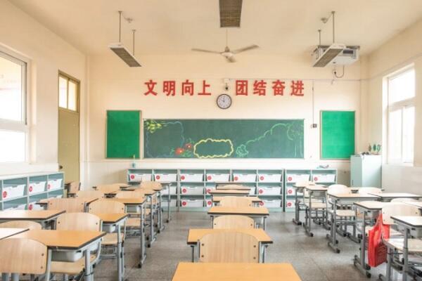 Системы центрального кондиционирования для школ