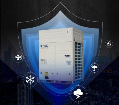 Защита наружного блока VRF-системы